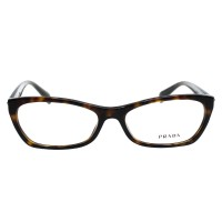 Prada VPR 15P 2AU-101 Eyeglasses Brown